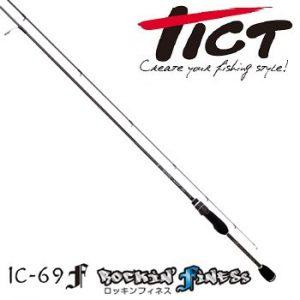 Tict Ice Cube IC-69F