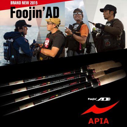 APIA Foojin AD FLOW HUNT 810ML