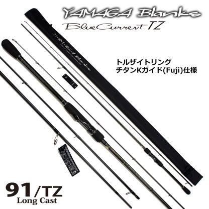 Yamaga Blanks Blue Current 91/TZ Long Cast