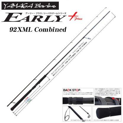 Yamaga Blanks EARLY Plus 92XML Combined
