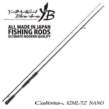 Yamaga Blanks Calista 82ML/TZ NANO