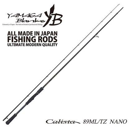 Yamaga Blanks Calista 89ML/TZ NANO