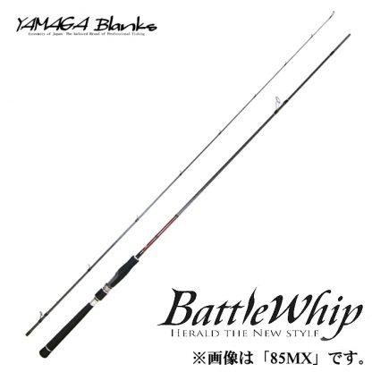 Yamaga Blanks BattleWhip 86MLX