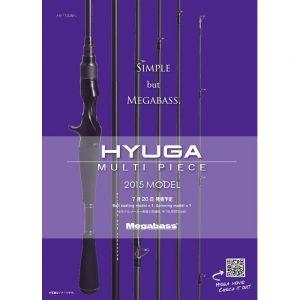 Megabass Hyuga Multi Piece 66-6ML