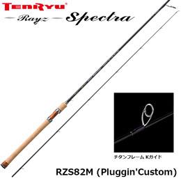 Tenryu Rayz Spectra RZS82M