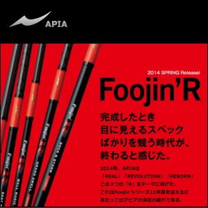 APIA Foojin R 87LX