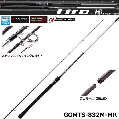 Graphiteleader Tiro MR 17 GOMTS-832M-MR