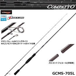 Graphiteleader Compatto GCMS-705L