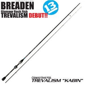 """Breaden GRF-TREVALISM """"KABIN"""""""